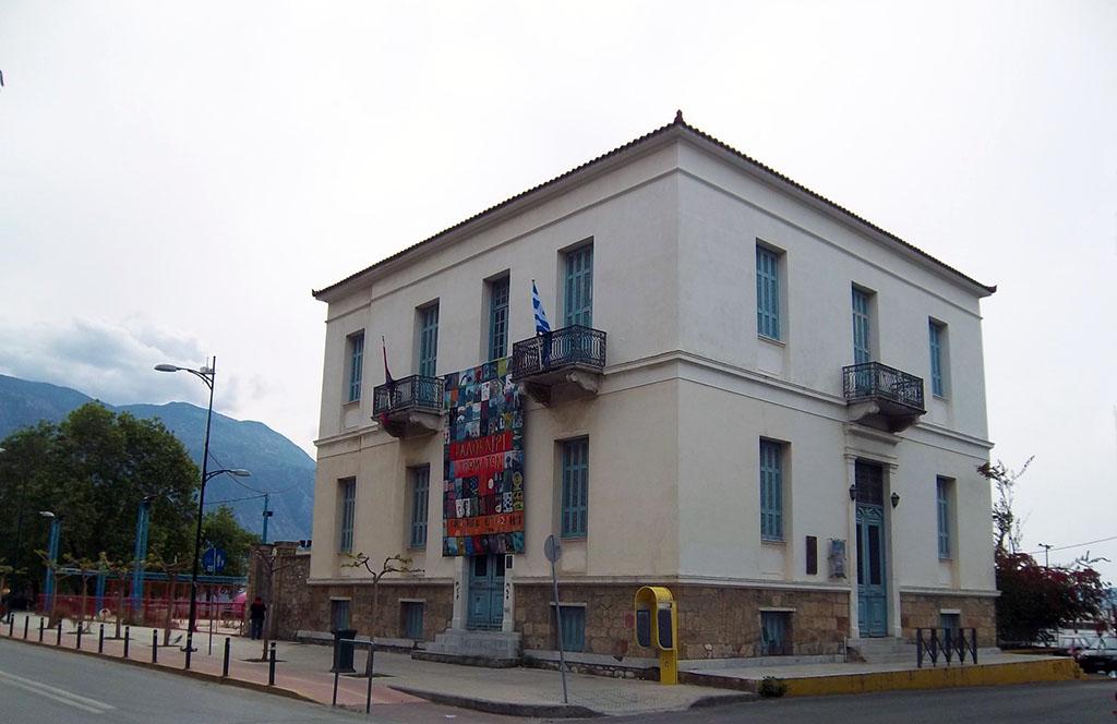 Σχολή Εικαστικών Δήμου Καλαμάτας