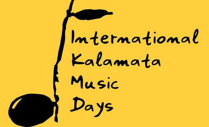 Διεθνείς Μουσικές Ημέρες Καλαμάτας